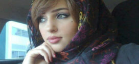 Arabic Dubai Girl Madiha Sabbag Whatsapp Number Marriage